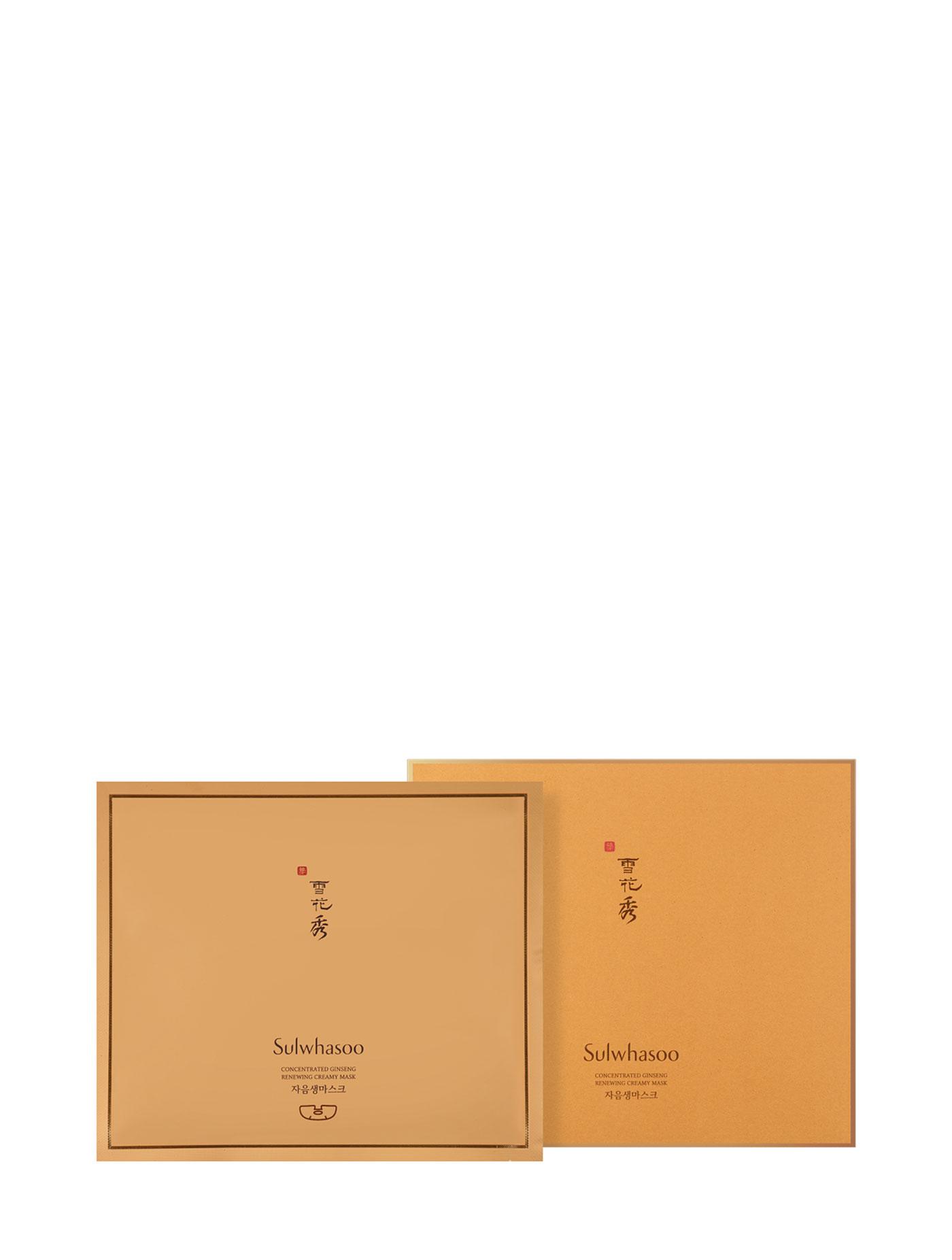 มาส์กสำหรับผิวหน้า Concentrated Ginseng Renewing Creamy Mask