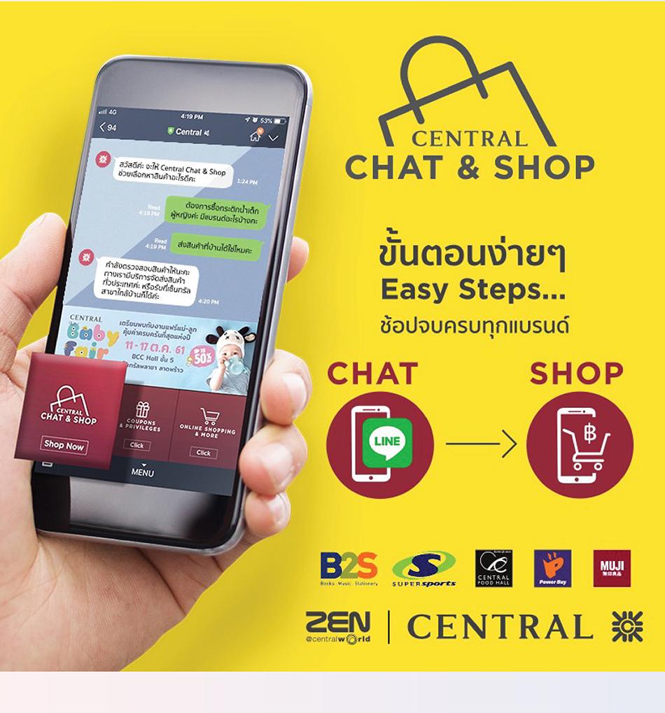 chat&shop